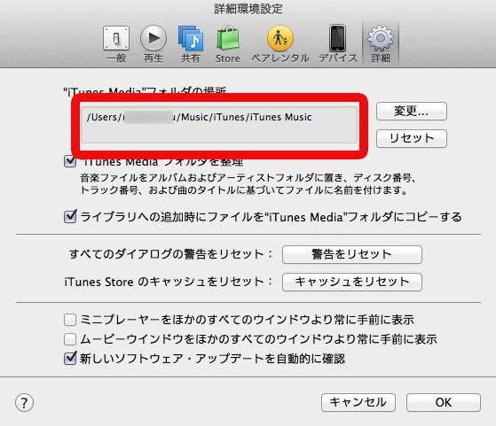iTunesBackup_0218