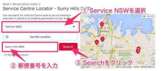 Service_Centre_Locator