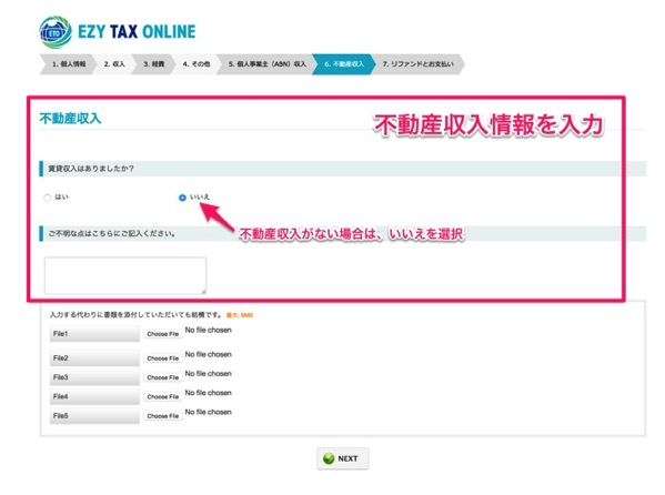 How to do taxreturn10