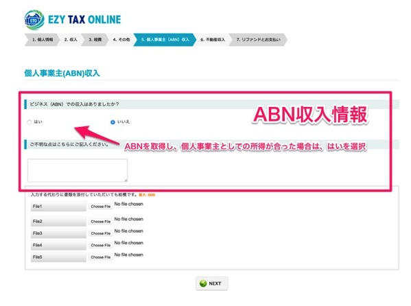 How to do taxreturn9