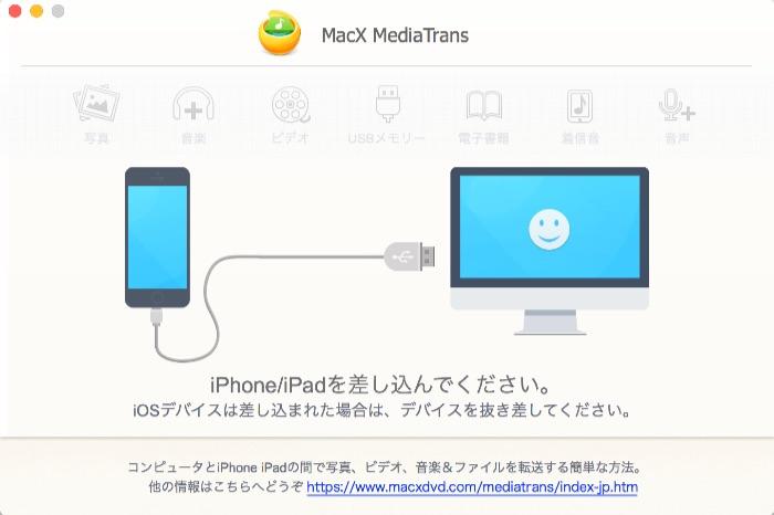 Macx mediatarans5