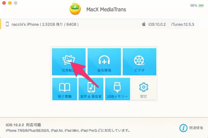 Macx mediatarans9