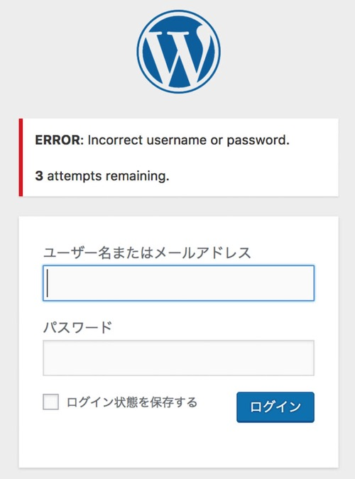 Take care security measures wordpress6