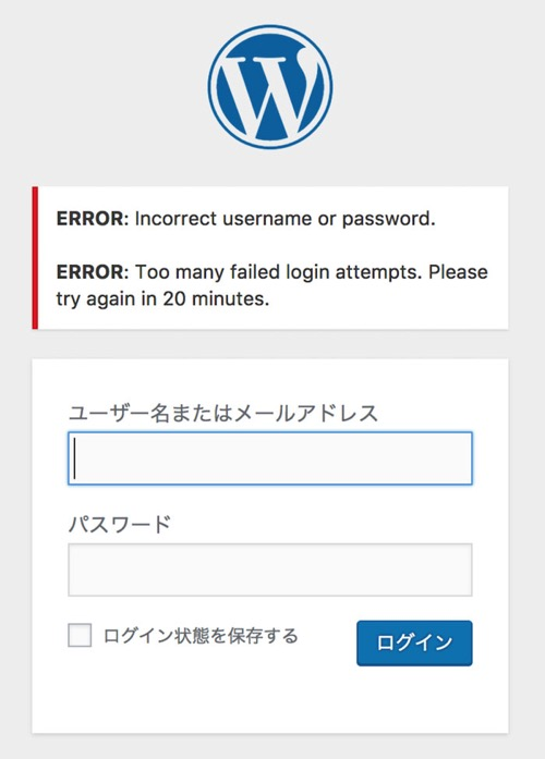 Take care security measures wordpress7