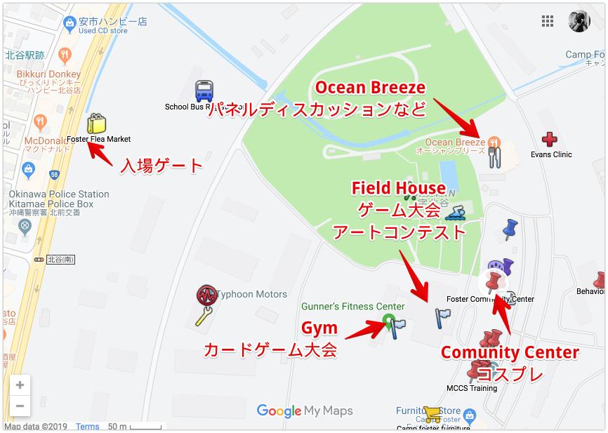 コミコン沖縄2019。会場マップ
