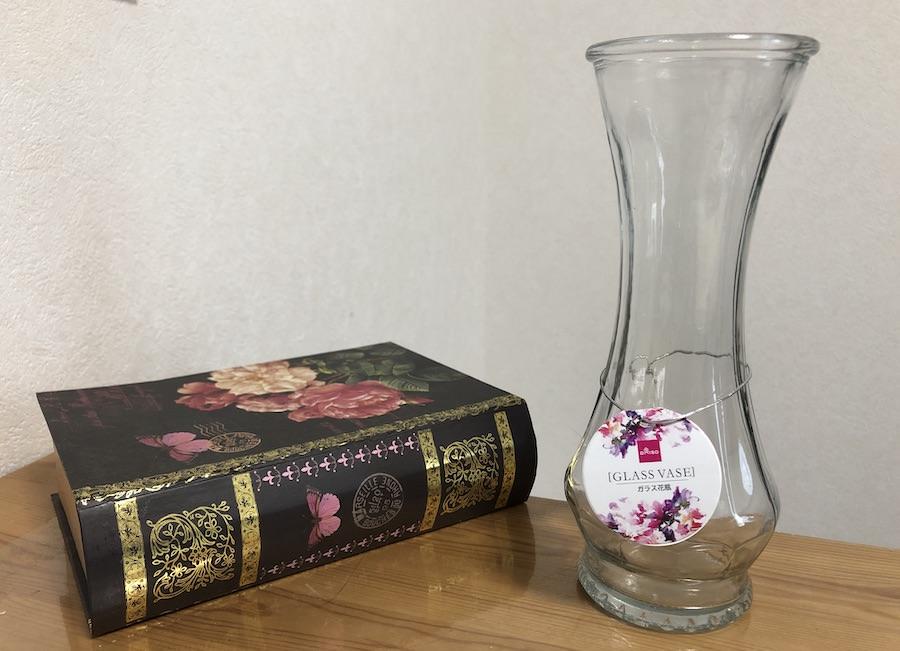 ダイソーで買った花瓶とディスプレイ用の本