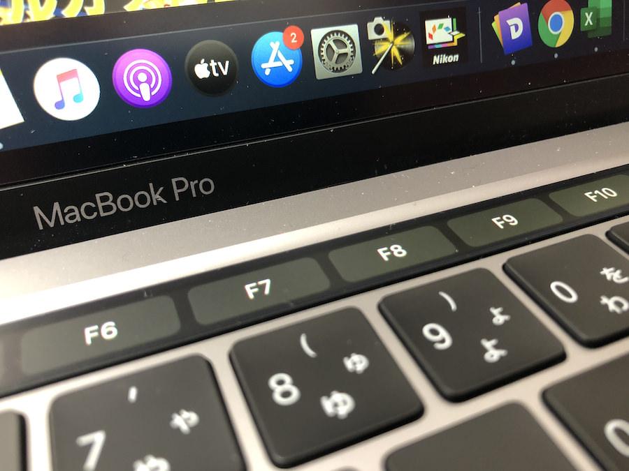 MacbookPro2020のTouchbar