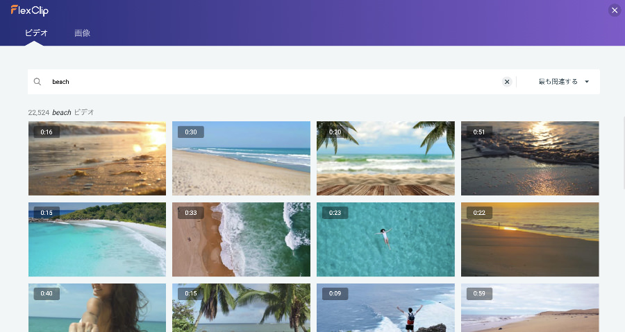 Beachの動画ギャラリー
