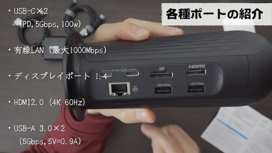 Anker PowerExpand 12in1 USB-C Dockの背面