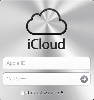 iColud2