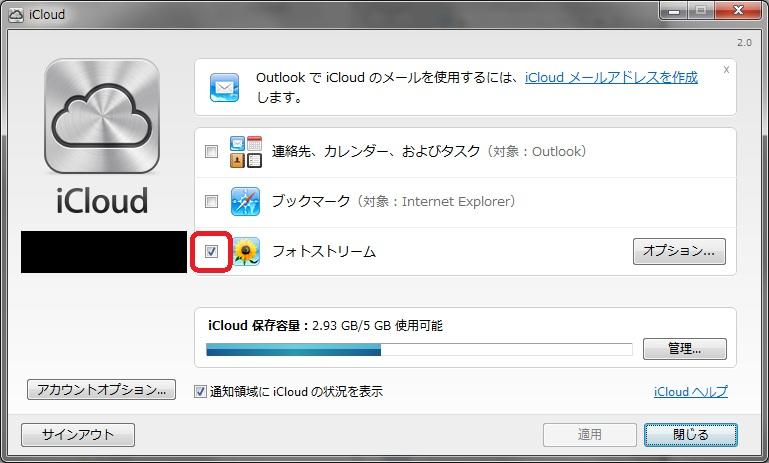 iCloud4