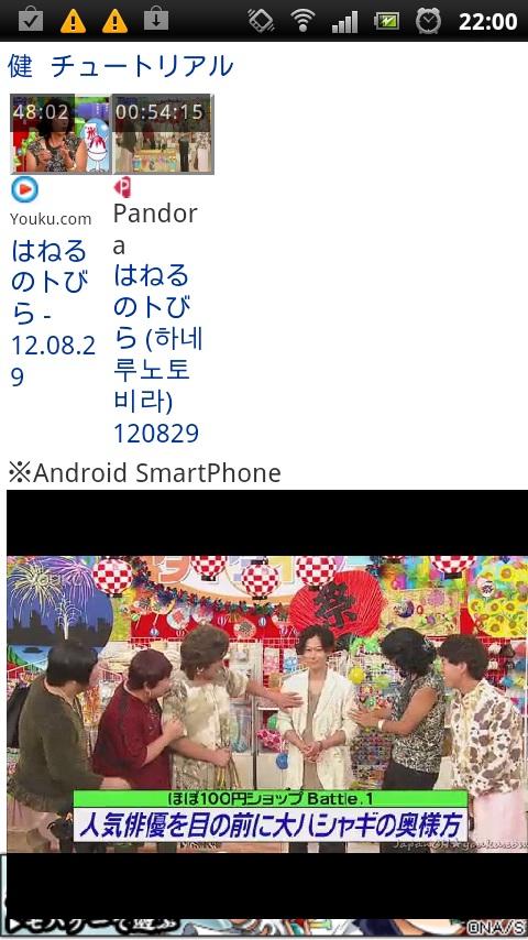 無料ドラマ動画館5